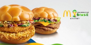 mcd fifa2014 hamburger
