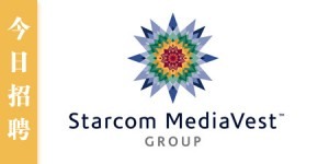 StarcomMediaVest-HRLOGOFRONT2014