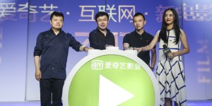 iqiyi new strategie about movie front