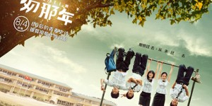 new tv serie from sohu back in time 0709