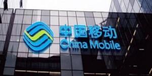 China-Mobile-img0822