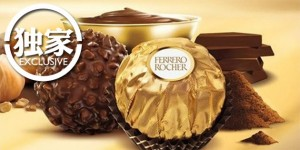Ferrero-MB2