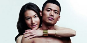 LINDAN-COUPLE