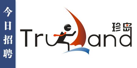 Trueland-HRLOGOFRONT