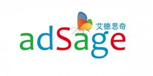adSage-imglogo