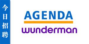 agenda-wunderman TopHR-Front