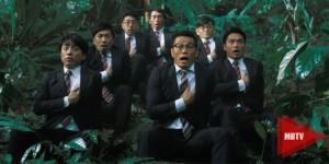 jungle-wakudoki-a-bizarre-music-cover
