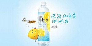 suntory has launched new drink img0814