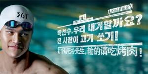 361-sunyang-rencun