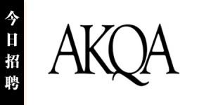 AKQA-HRLOGON2014