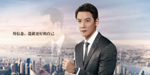 Daniel Wu - Citizen