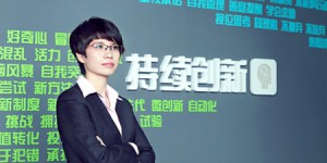 GraceHuang-0904