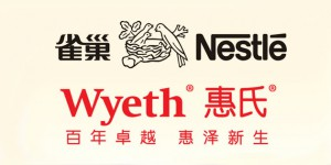 Nestle-wyeth-cobrands