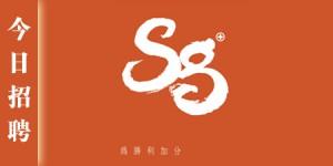 SGAD-HRlogofront