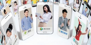 tencent-mobilemarketing