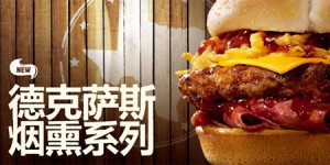 Burger-King-china-1023