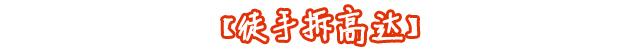 Nissin Food - Title - 2-new