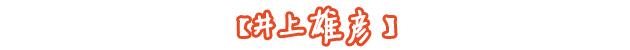 Nissin Food - Title - 6-new