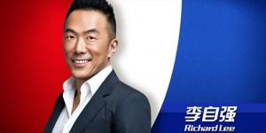 Richard-Lee-Pepsi-1023
