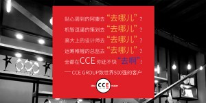 CCE-GROUP-Recruitment-COVER