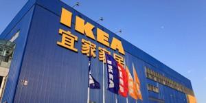 IKEA-img-1110