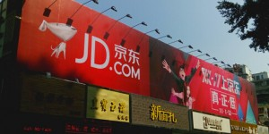 JD-20141111-9
