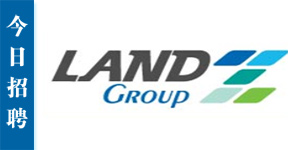 Lanzgroup-hrlogo
