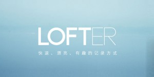 Lofter-img-1105