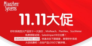 Miaozhen-System-img-1106-cover