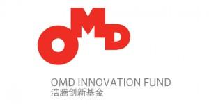 OMD-innovation-fund