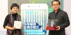 Tencent-Vivo