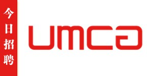 UMCG-HRLOGOCOVER