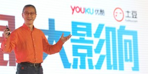 Victor Koo