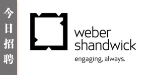 Weber-Shandwick-hrlogocover