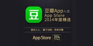 Douban-App