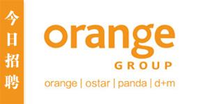 Orange-HRLOGOCV