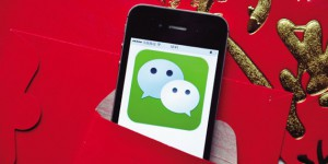 wechat-lucky-money-img