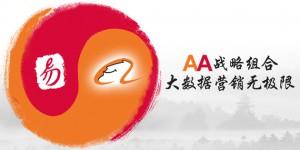 AdChina-Alibaba