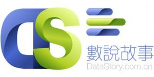DataStory-img-0115