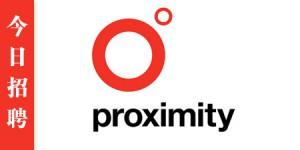 Proximity-HRLOGO2015CV
