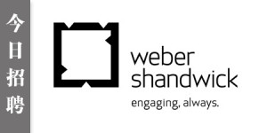 Weber-Shandwick-HRLOGOCV