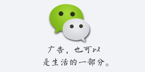 wechat-feed
