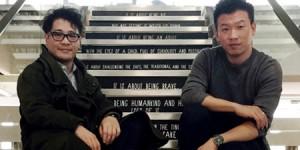 Alfred-Wong-and-Brian-Ma