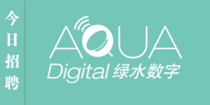 AquaDigital-HRLOGOCV