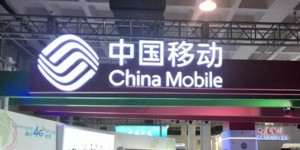 China Mobile-Cover