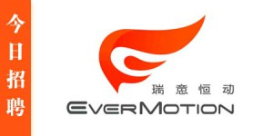 Evermotion-HR-Logo2015new