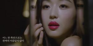 Gianna-Jun-HERA-Film