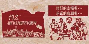 hongbao-cnys