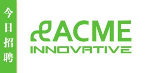 ACME-INNOVATIVE-HR-Logo2015new