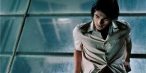 Takeshi Kaneshiro-Prada-Cover